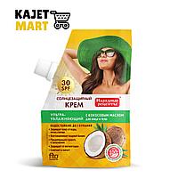 Солнцезащитный крем для лица и тела «Народные рецепты» Ультраувлажняющий 30 SPF, 50мл