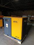 Компрессор APB-50A, -5,6 куб.м, 10бар, AirPIK, фото 2