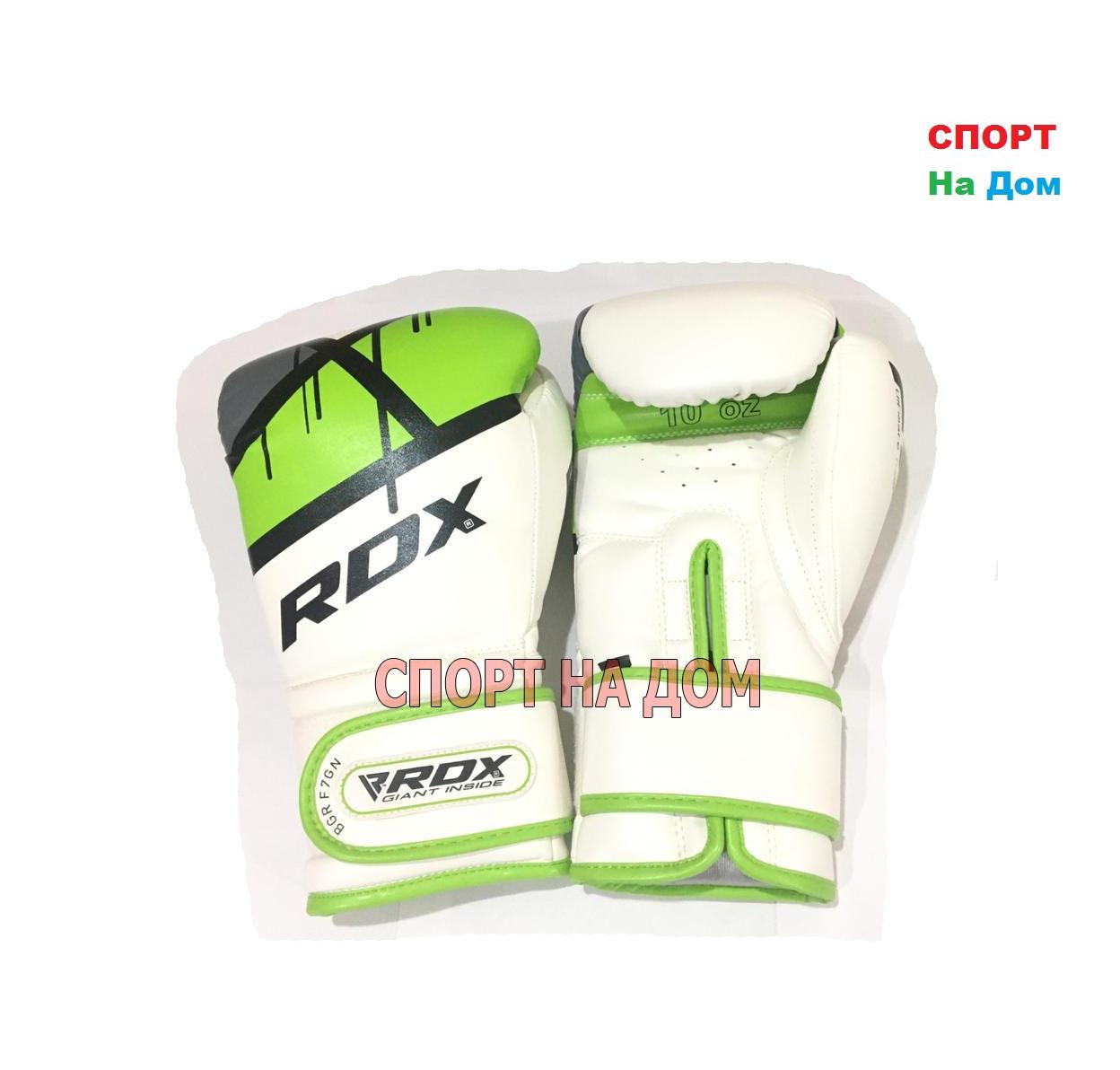Боксерские перчатки RDX (кожа) 10 OZ белые