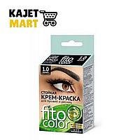 Стойкая крем-краска для бровей и ресниц Fito color, черный (на 2 применения), 2х2мл