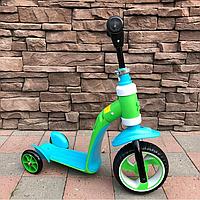 Детский самокат-беговел трансформер 2 в 1 зеленый/голубой