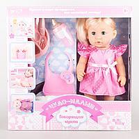 Интерактивная кукла WeiTai блондинка в ярко-розовом