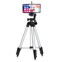 Штатив в сумке-переноске для камеры и телефона TRIPOD 3110 со встроенным уровнем и 3D-головкой, фото 3