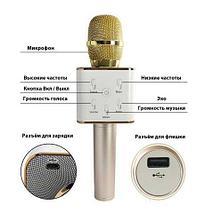 Караоке-микрофон беспроводной TUXUN Q7 со встроенной bluetooth-колонкой (Черный), фото 3
