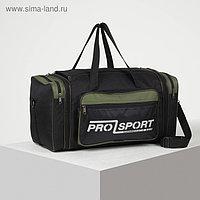 Сумка спортивная, отдел на молнии, 3 наружных кармана, с расширением, цвет чёрный/хаки
