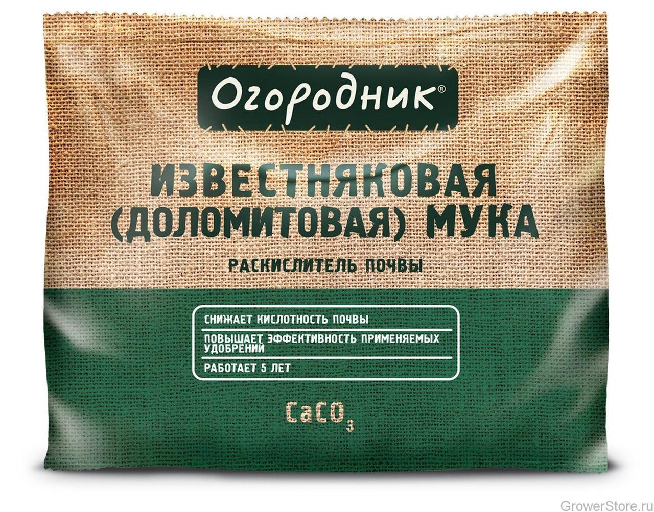 Удобрение Доломитовая Мука , 5 кг