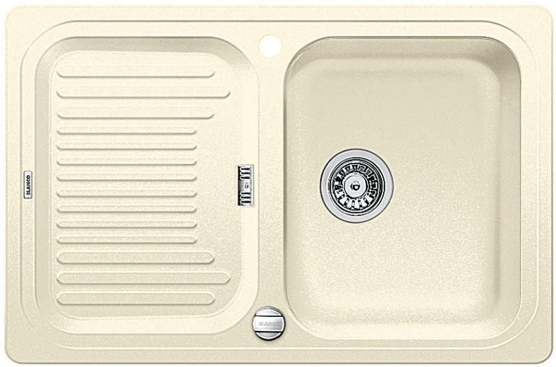 Classic 45S жасмин (521311)