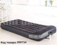 Надувной матрас Intex 64141 (99х191х25 см)