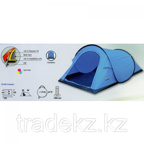 Палатка быстросборная HIGH PEAK CAMPO 2 цвет синий, фото 2