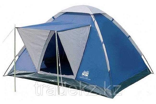Палатка 3-х местная HIGH PEAK BEAVER 3, цвет синий-серый