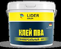 """Клей ПВА """"LIDER color"""" 0,8кг универсальный"""