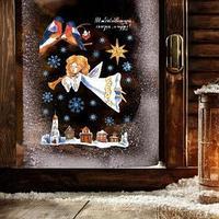 Наклейки витражные 'Рождественская сказка'