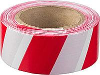 Лента оградительная, красно-белая, 500пм, фото 1