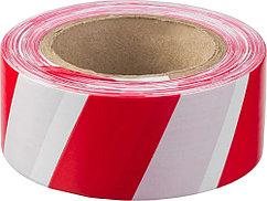 Лента оградительная, красно-белая, 500пм