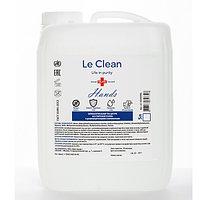 Гель для рук без спирта с дезинфицирующими компонентами Le Clean HANDS, 5 л