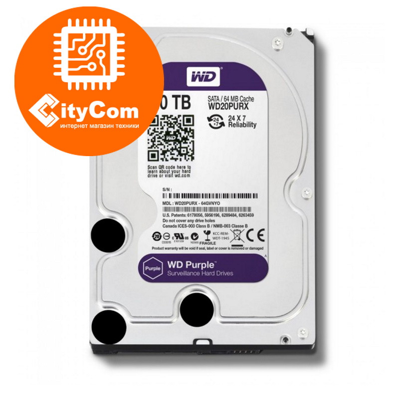 "Жесткий диск для видеонаблюдения HDD 2 Tb Western Digital Purple WD20PURX SATA 6Gb/s 64Mb 3,5"" Арт.4779"