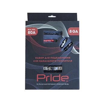 Комплект проводов Pride медь 8GA 4-ех кан