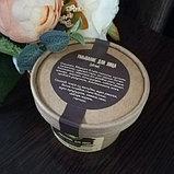 """Сухая смесь для умывания """"Секрет кофейного желудя"""" (убтан), 140 г, фото 2"""