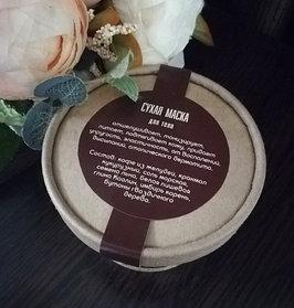 """Сухая смесь для умывания """"Секрет кофейного желудя"""" (убтан), 160 г"""
