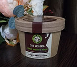 """Сухая смесь для умывания """"Секрет кофейного желудя"""" (убтан), 160 г, фото 2"""