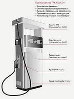Топливо-раздаточная колонка AVKO