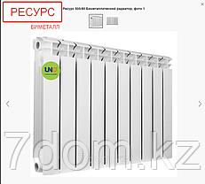 Ресурс 500/80 Биметаллический радиатор, фото 2