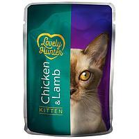 Влажный корм для котят Lovely Huntrer Kitten Chicken&Lamb с курицей и ягненком