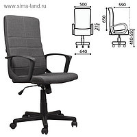 Кресло офисное BRABIX Focus EX-518, серая ткань