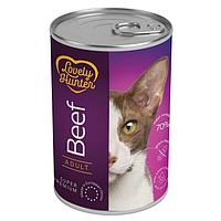 Влажный корм для кошек Lovely Huntrer Adult Beef с говядиной