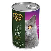Влажный корм для кошек Lovely Huntrer Adult Beef Chicken&Duck Hearts с говяжьим, куриным и утиным сердцем