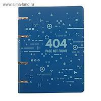 Тетрадь 80 листов в клетку, на кольцах ERROR 404, обложка мелованный картон, глянцевая ламинация, блок офсет