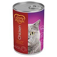 Влажный корм для кошек Lovely Huntrer Adult Chicken с курицей