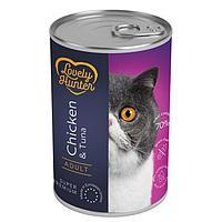Влажный корм для стерилизованных кошек Lovely Huntrer Adult Chicken&Tuna с курицей и тунцом