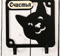 Ключница металлическая мини Счастья с кошкой