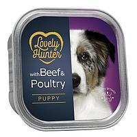 Влажный корм для щенков всех пород Lovely Hanter Puppy Beef&Poultry с говядиной и птицей