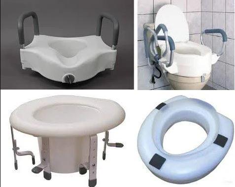 стульчак для инвалидов