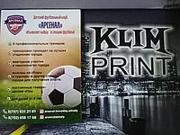 Печать флаеров в Алматы Заказать печать флаеров в Алматы  Дизайн флаера в Алматы односторонний