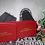 Служебные удостоверения, Алматы,срочно,под заказ.служебные, фото 3