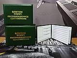 Служебные удостоверения,Алматы,срочно,под заказ, служебные, срочно, фото 5