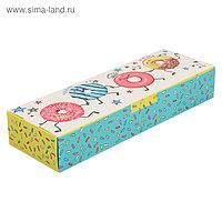 Коробка складная «Счастья!», 30 х 10 х 5 см
