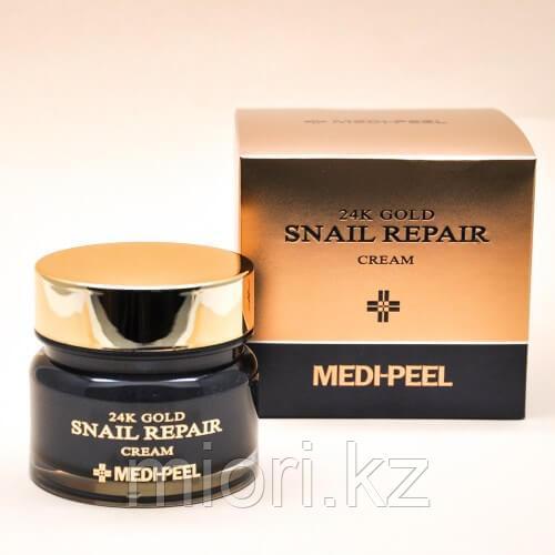 Премиум-крем с золотом и муцином улитки MEDI-PEEL Luxury 24K Gold Snail