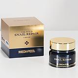 Премиум-крем с золотом и муцином улитки MEDI-PEEL Luxury 24K Gold Snail, фото 5