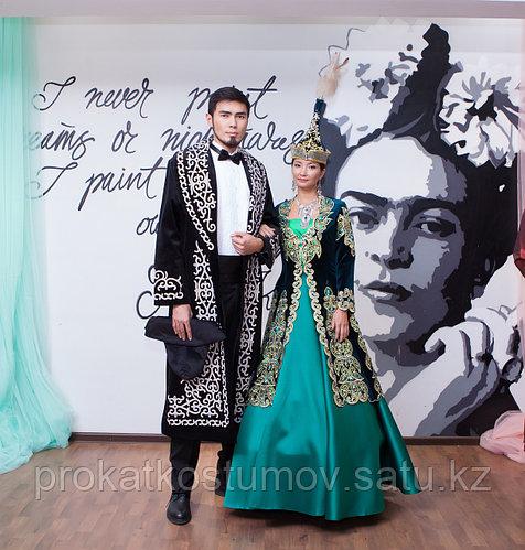 Казахские костюмы для презентаций