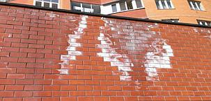 Очистка фасадов зданий и заборов от солевых отложений (высолов), цементного раствора и атмосферных загрязнений, фото 2