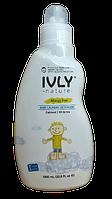 IVLY Nature Гипоаллергенное средство для стирки детской одежды Овсянка и Белый Чай 1000 мл.