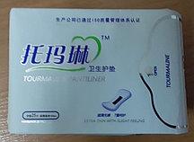 Прокладки турмалиновые лечебные, 25 шт, 70гр