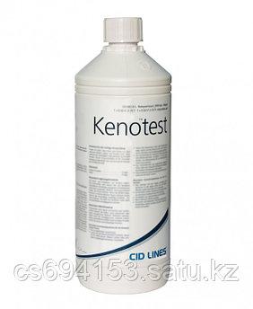 Кенoтест (Kenotest): тест-система для определения количества соматических клеток в молоке