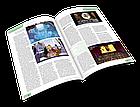 Мир фантастики №197 (апрель 2020), фото 4