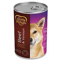 Влажный корм для взрослых собак всех пород Lovely Hanter Adult Beef&Venison с говядиной и олениной