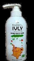IVLY NATURE BABY Dish Wash Гипоаллергенный гель для мытья детской посуды 500мл.